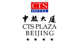 北京中旅大厦