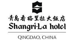 青岛香格里拉饭店